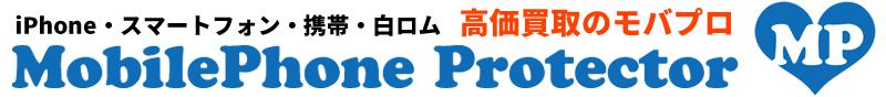 携帯・スマホ・白ロム 高価買取のモバプロ町田店